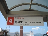 20170520矢倉岳blog03.jpg