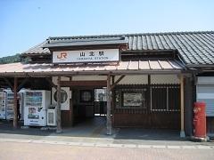 20170520矢倉岳blog17.jpg