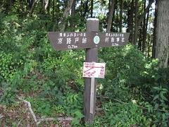 20170603唐澤山&大平山blog12.jpg