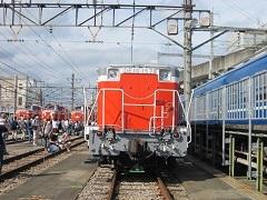 20170923高崎鉄道ふれあいデーblog04.jpg