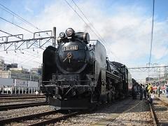 20170923高崎鉄道ふれあいデーblog07.jpg
