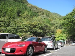 20171009三頭山&砥山blog02.jpg