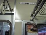 20171125DL牽引6103列車blog08.jpg
