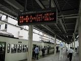 20180616西武鉄道blog03.jpg
