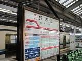 20180624太田金山城跡blog01.jpg