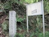 20180624太田金山城跡blog03.jpg
